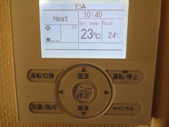 Dotonbori Hotel: Aircon remote control