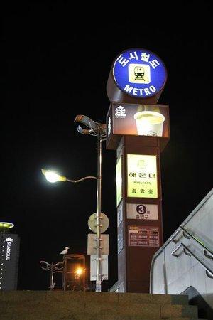 Haeundae MK: Haeundae subway