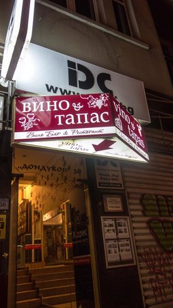 Vino & Tapas: Vino and Tapas entrance
