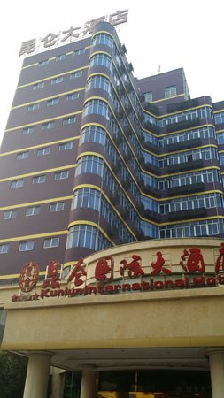 Rong County, Chine : The hotel outlook!