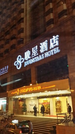 Starway Hotel Guangzhou Huanshi East Road : hotel main entrance