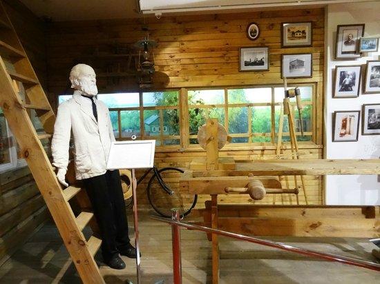 Museum of Cosmonautics : Музей Космонавтики 07.12.13