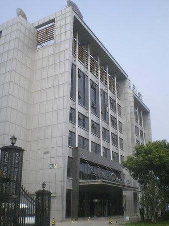 BEST WESTERN Grandsky Hotel Beijing: Hotel Best Western Grandsky
