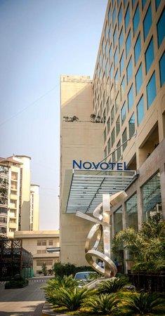 Novotel Ahmedabad: Entrance