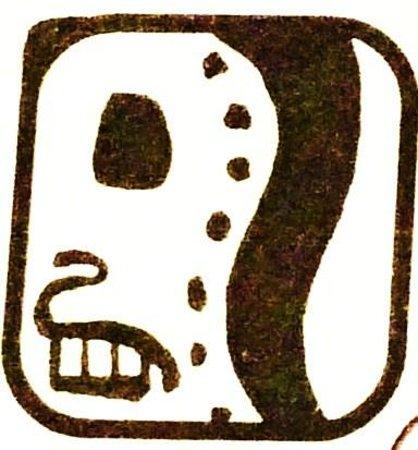 Cosmic Sister Readings Shop : Mayan Gliffs