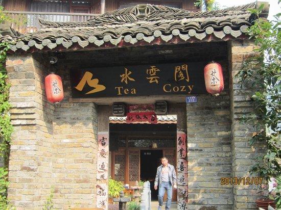 Yangshuo Tea Cozy: 入口