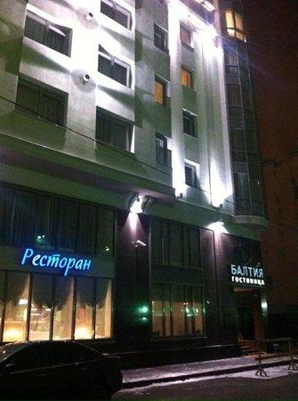 Baltiya Hotel : Отель Балтия. Главный вход.