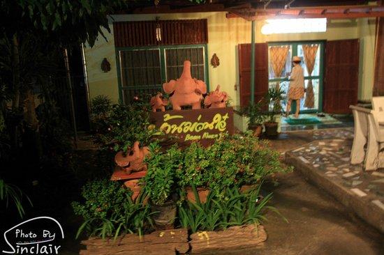Baan Muan Jai: 戶外景觀