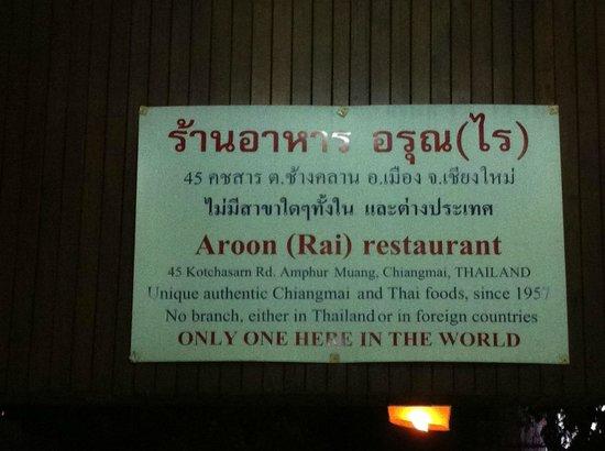 Aroon (Rai) Restaurant: Desde 1957, y no tienen sucursales. ¡Auténtico!