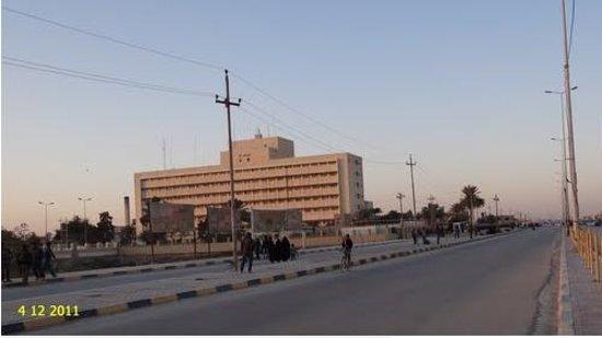 Ad-Diwaniyah, Iraq: المستشفى التعليمي العام في الديوانية