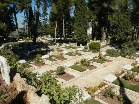 Mount Herzl National Cemetery : Mount Herzl Cemetery