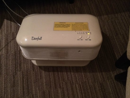 The Sherwood Taipei : the portable heater that barely works