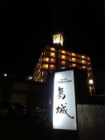 Katsuragi: Hotel exterior