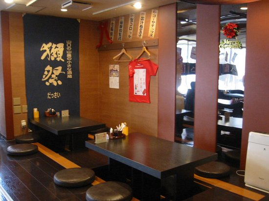 Hotel Wing International Shimonoseki: LAUNDRY ROOMと製氷機