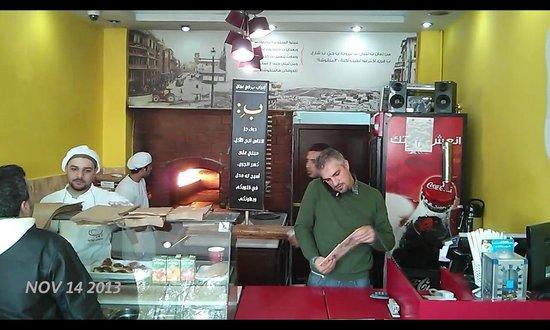 B Lebanese Pastries : B as it is