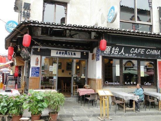 Cafe China : Lokal