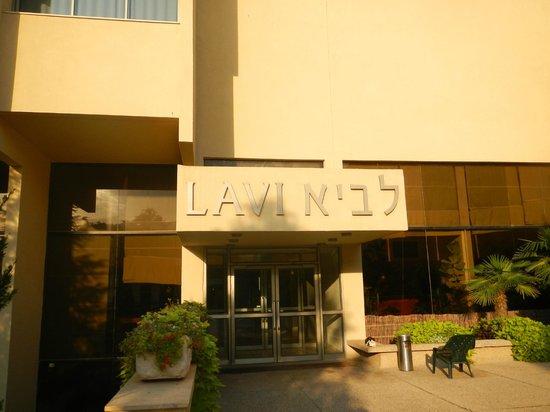 Kibbutz Lavi Hotel: Hotel Entrance