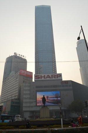Scholars Hotel Nanjing : Vue TOP