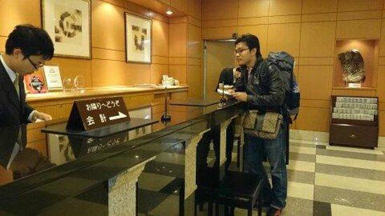 Dai-ichi Hotel Ryogoku : Hotel reception