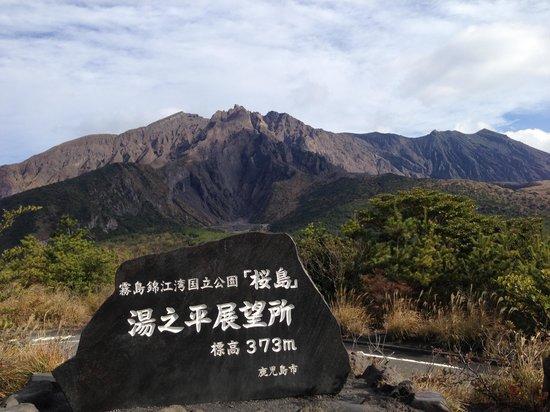 Sakurajima: 湯之平展望所