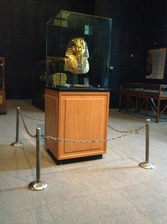 Musée égyptien du Caire : King Tut's headpiece