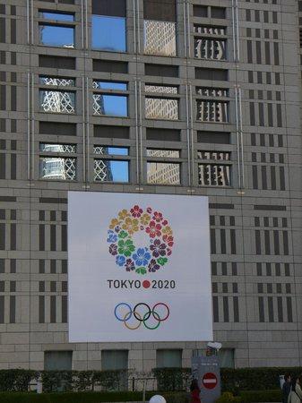 Tokyo Metropolitan Government Buildings : 何となく元気のない2020年5輪ポスター