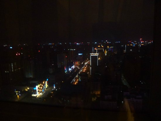 Crowne Plaza Xi'an : View from the room