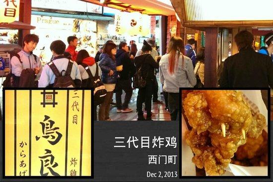 Ximen Red House - Ximending: Follow the Queue. Must-try fried chicken cutlets.