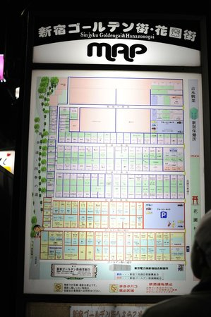 Shinjuku, Japon : Shop map