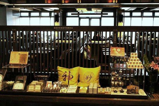 Sanxitang Tea Room : SAN XI TANG