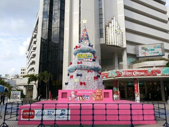 Hotel Rocore Naha: Ryobo department store