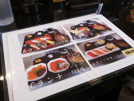 Hotel Rocore Naha: Sushi restaurant