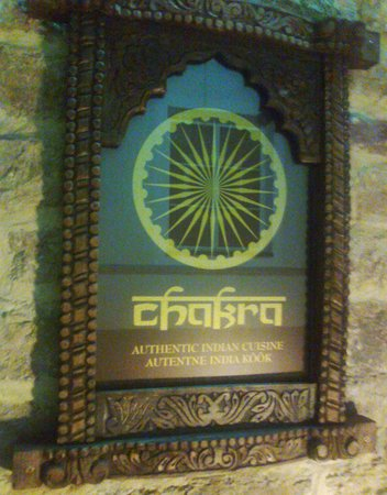 Chakra: At the entrance