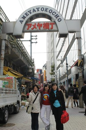 Ameyoko Shopping Street: Ameyokocho