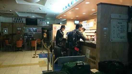 Toyoko Inn Haneda Airport 2 : Hotel reception