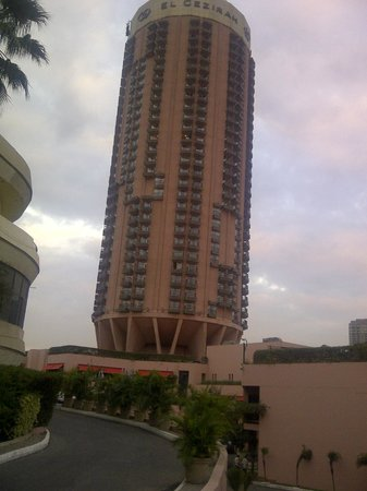 Sofitel Cairo El Gezirah: hotel view