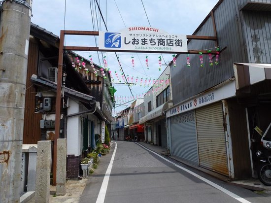 Ikuchijima
