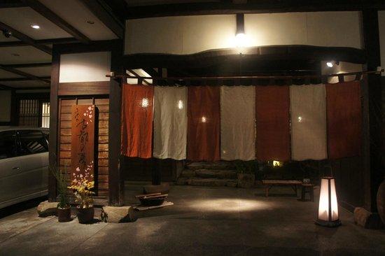 Oyado Koto no yume : l'entrée principal
