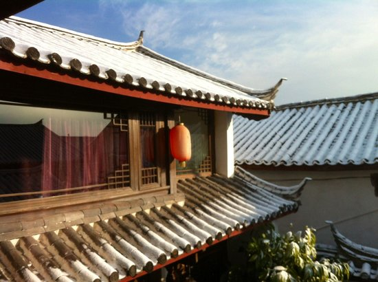 Laoshu Yunjin Yaju Courtyard Hotel: Vue de notre chambre