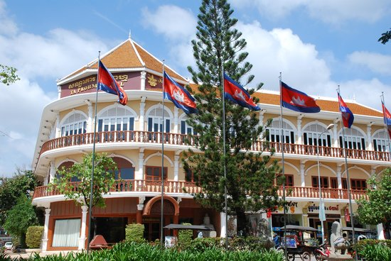 Ta Prohm Hotel 1