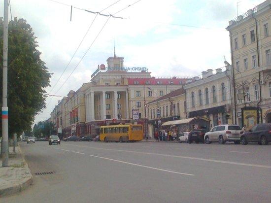 Ibis Sibir Omsk Hotel: Фасад