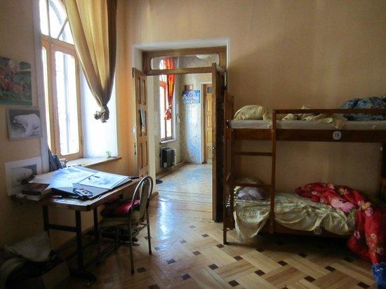 Nest Hostel Tbilisi: common room