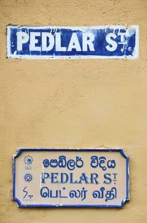 Galle Fort 8