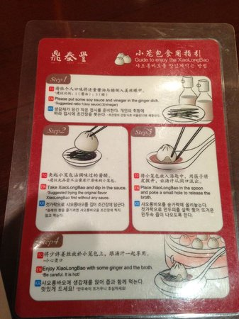 Din Tai Fung (Nanjing West Road): Instructions on how to eat Soup Dumplings