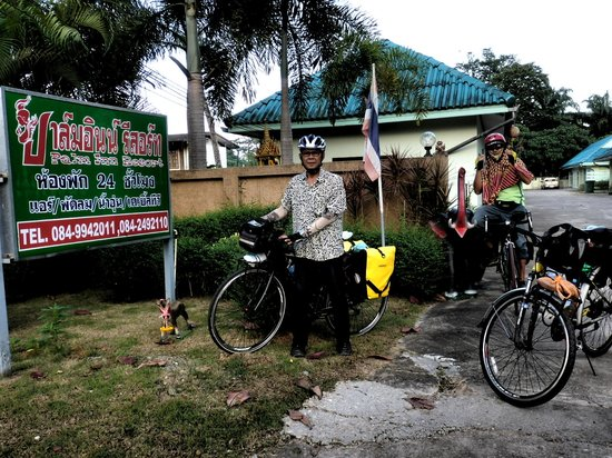 Palm Inn Resort : Entrance from main road 4039