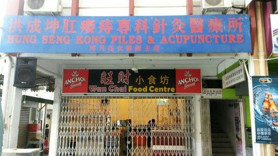 Wan Chai Miri