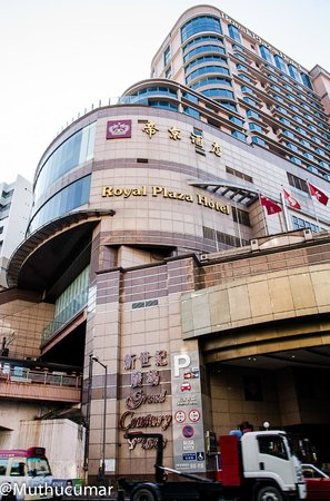 Royal Plaza Hotel: View of the hotel, shopping mall and MTR track