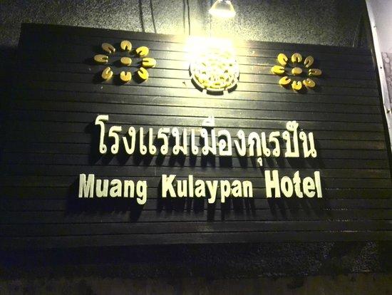 Muang Kulaypan Hotel: Вывеска отеля