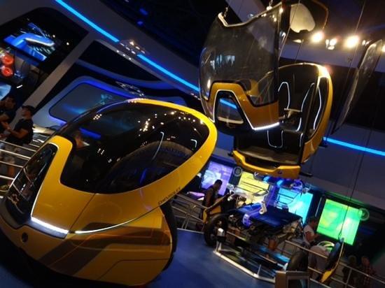 Epcot: auto futurista