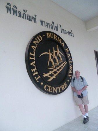 The Thailand-Burma Railway Centre: Entrance to the Centre.